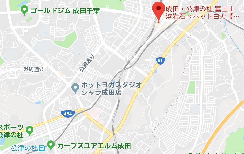 成田駅と公津の杜駅周辺のホットヨガスタジオの地図