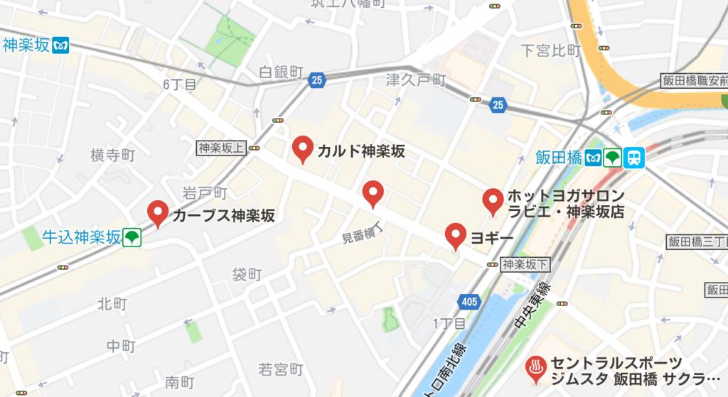 神楽坂駅周辺のホットヨガスタジオ比較地図