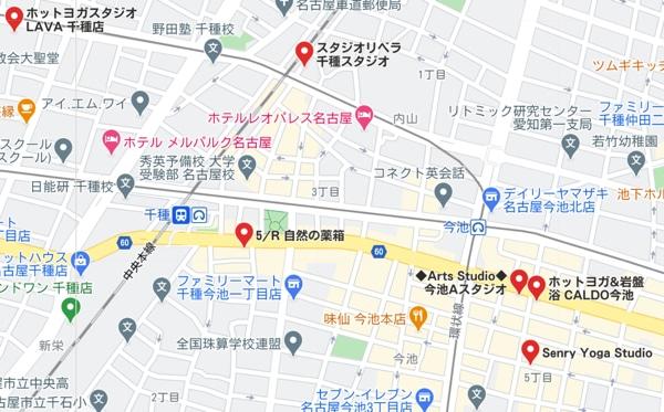 カルド今池店と今池駅周辺のホットヨガスタジオの地図