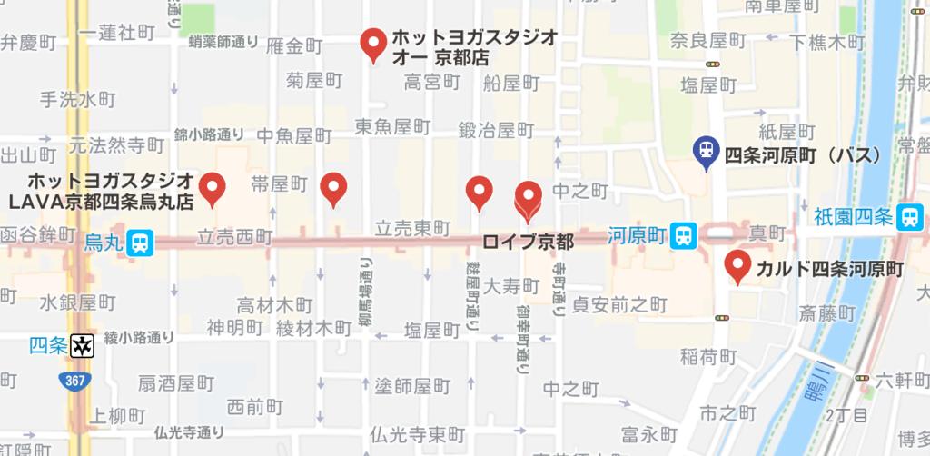 カルド四条大宮店と四条大宮駅周辺のホットヨガスタジオの地図