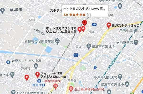 カルド草津滋賀店と草津駅周辺にある他のホットヨガスタジオの地図