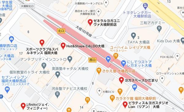 カルド大橋店と大橋駅周辺のホットヨガスタジオの地図