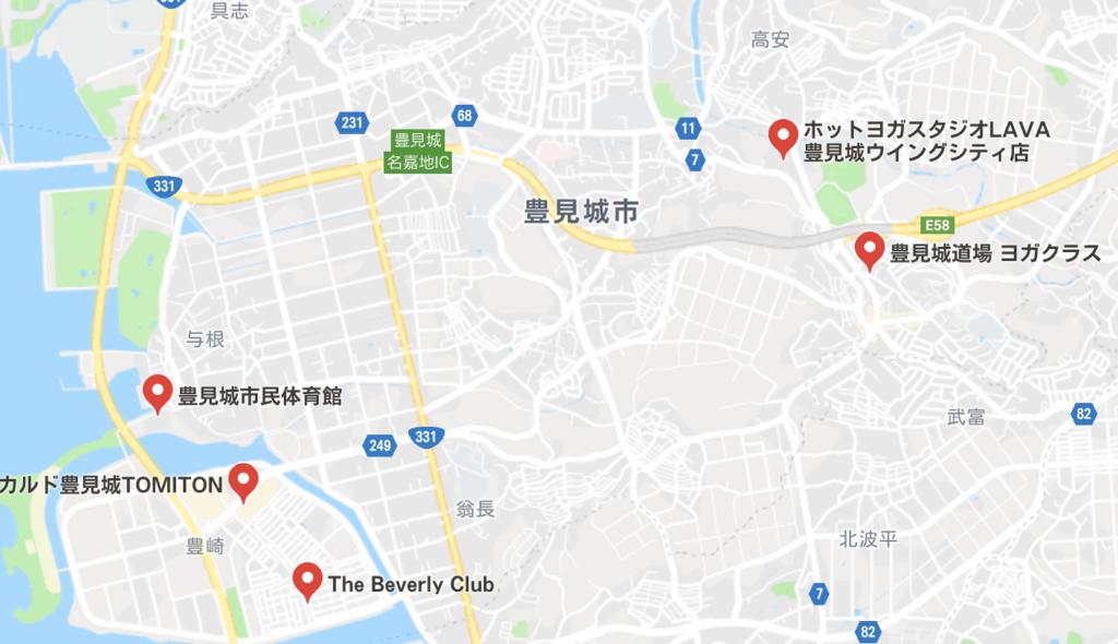 カルド豊見城TOMITON店と他のホットヨガスタジオの地図