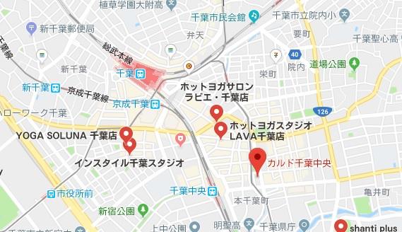 カルド千葉中央店と千葉中央駅周辺のホットヨガスタジオの地図