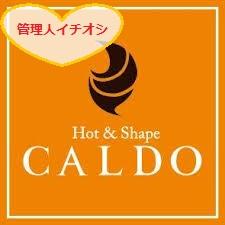 管理人おすすめのホットヨガスタジオカルドと一緒にスタジオのオレンジのロゴがあります