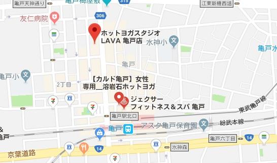 カルド亀戸店と亀戸駅にある他のホットヨガスタジオの地図