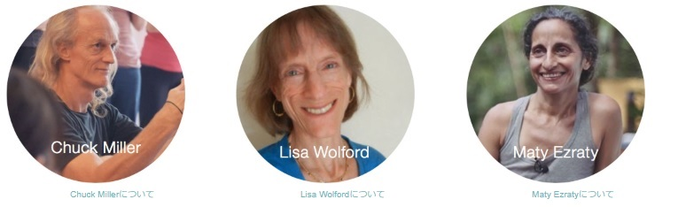 Maty Ezraty face, Chuck Miller face&Lisa Wolford face