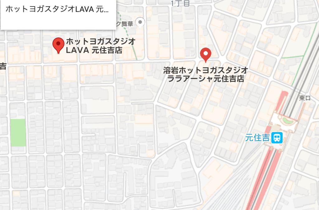 元住吉駅周辺のホットヨガスタジオ