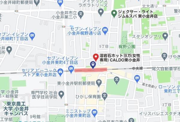 カルド東小金井店と東小金井駅周辺のホットヨガスタジオの地図
