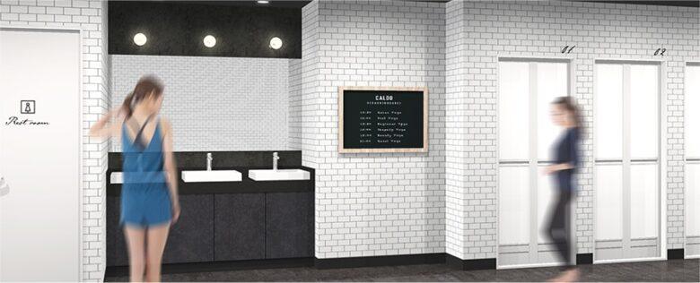 カルド東小金井店のシャワールーム