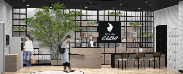 カルド東小金井店のフロント