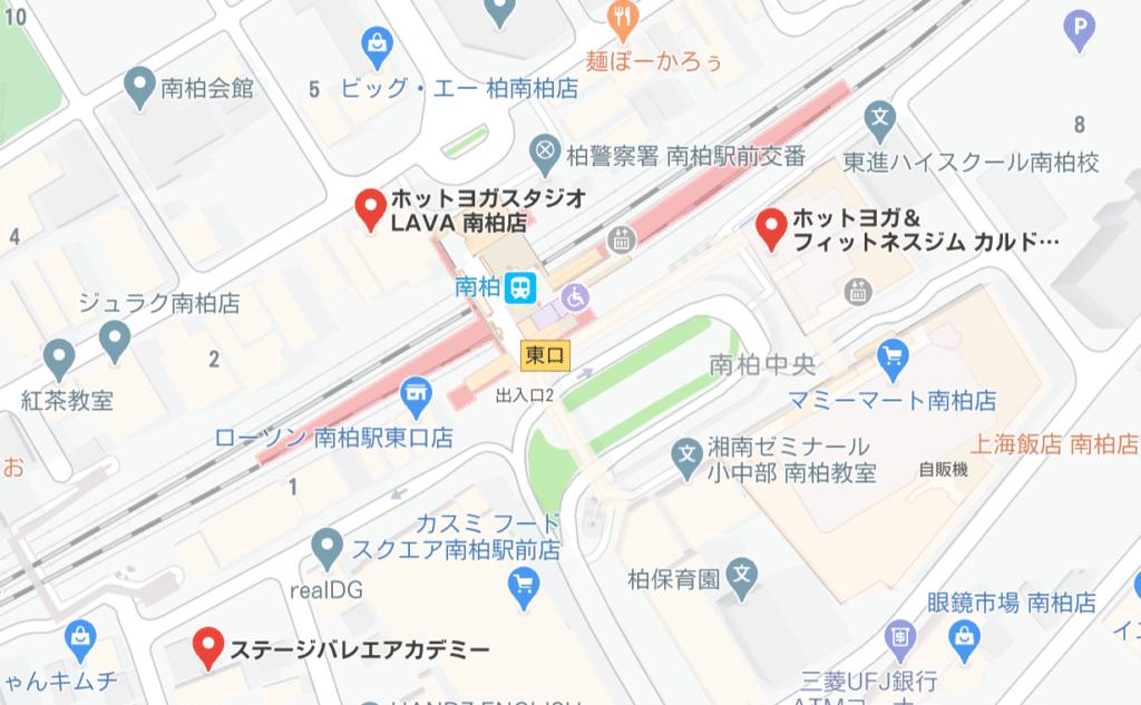カルド南柏店と南柏駅周辺のホットヨガスタジオの地図