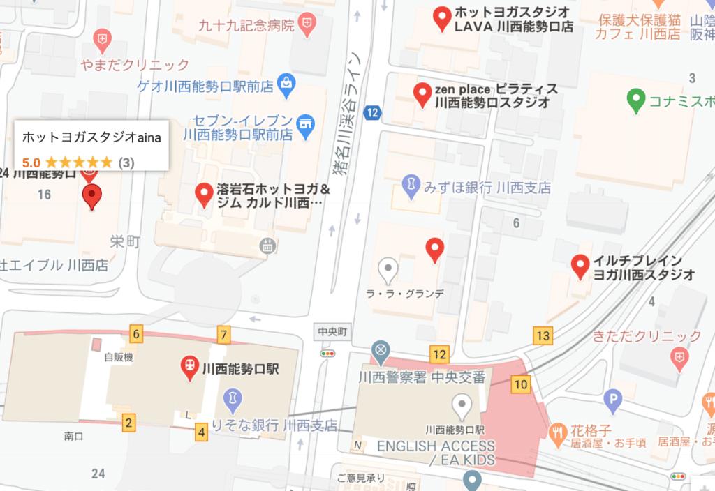 カルド川西店と川西能勢口駅周辺のホットヨガスタジオの地図